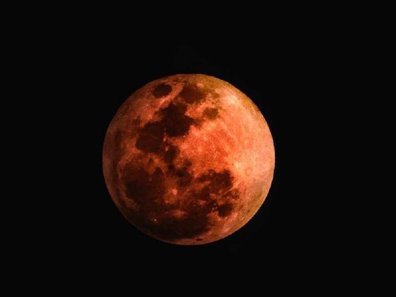 Lunar Eclipse of 2020 : जानिए कब है चंद्र ग्रहण, कितने बजे लगेगा और कहां-कहां दिखेगा