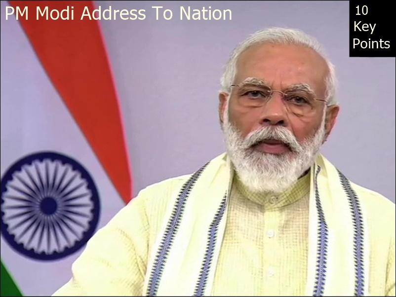 PM Modi के संबोधन से निकलीं आपके काम की ये 10 बातें, जानिये क्या दी राहत, क्या अपील की