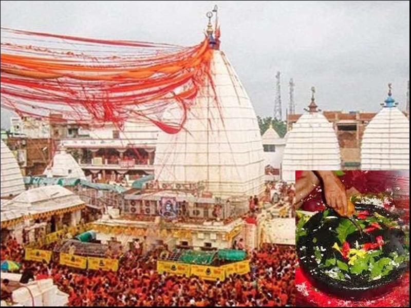 Kawad Yatra 2020: झारखंड सरकार ने कांवड़ यात्रा की अनुमति से किया इन्कार, 200 सालों में पहली बार हुआ ऐसा