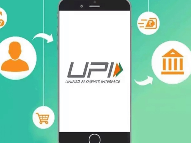UPI पिन की मदद से आप भी करते हैं पेमेंट, तो इन बातों का रखें ध्यान नहीं तो होगा भारी नुकसान