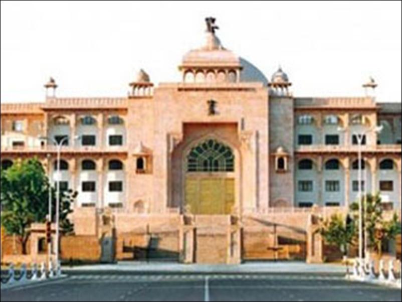Rajasthan Politics : विधानसभा में अविश्वास प्रस्ताव लाने के बारे में BJP का यह है कहना