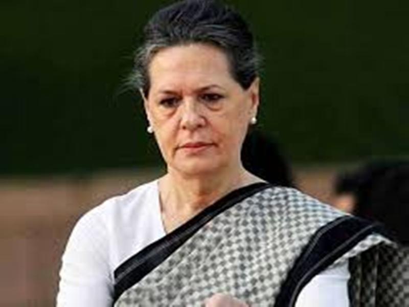 Sonia Gandhi Hospitalized : कांग्रेस अध्यक्ष सोनिया गांधी दिल्ली के अस्पताल में भर्ती