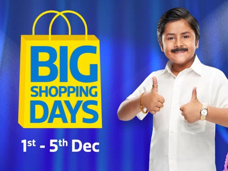 Flipkart Big Shopping Days Sale 2019: शुरू हुई सेल, जाने मोबाइल्स के अलावा कहा मिल रहे शानदार ऑफर्स