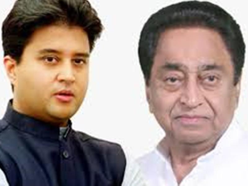 Gwalior News : ग्वालियर पहुंचेंगे सीएम कमलनाथ और पूर्व केंद्रीय मंत्री सिंधिया, मुलाकात का नहीं है कार्यक्रम