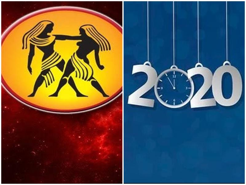 Rashifal 2020 : मिथुन राशि वाले नए साल में गलतफहमी से बचें, पढ़ें राशिफल