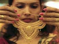 Gold Rate : लगातार तीसरे दिन सस्ता हुआ सोना, 43,232 रुपए पहुंचा दाम