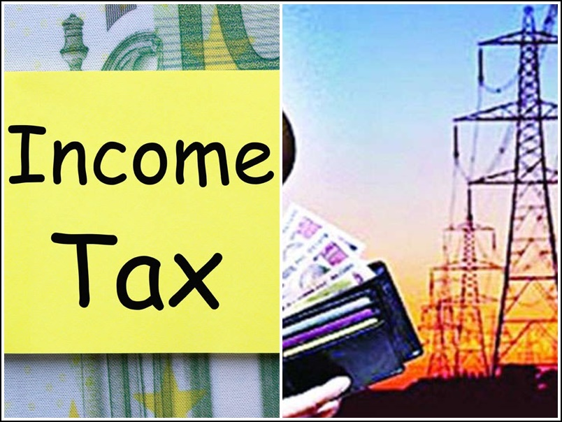 Income Tax के नियम में हुआ बदलाव, इतनी राशि के बिजली के बिल पर भरना होगा ITR