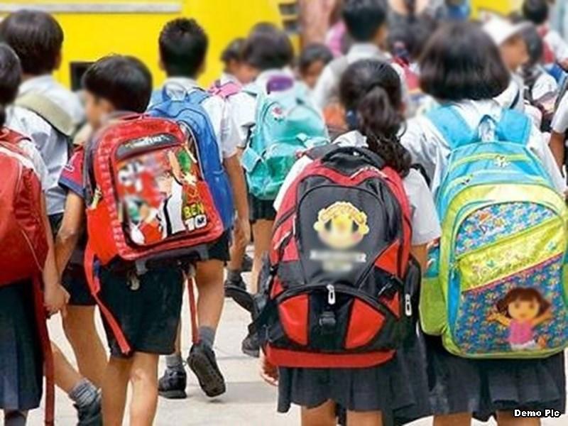 प्रायमरी के बच्चों को न बुलाएं स्कूल, सितंबर से लगाएं 6वीं से 12वीं तक की कक्षाएं