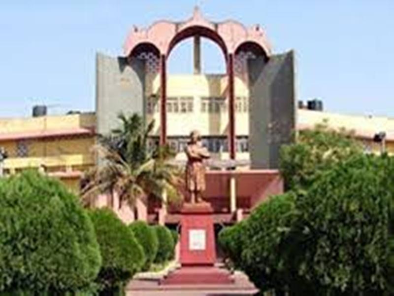 PRSU Raipur Admission : कॉलेजों में प्रवेश की प्रक्रिया आज से, ऐसे करें आवेदन