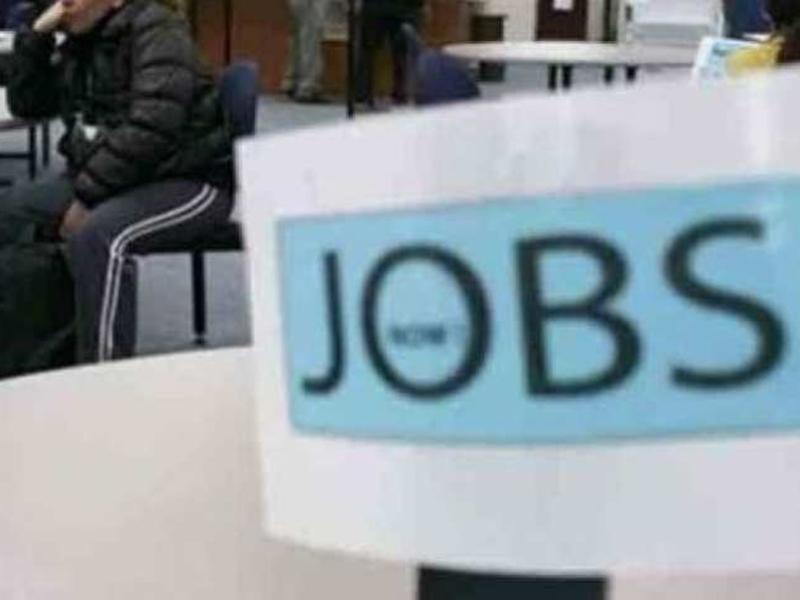 Central Bank of India SO Recruitment: सेंट्रल बैंक में 74 पदों पर हो रही भर्ती, ऐसे करें अप्लाय