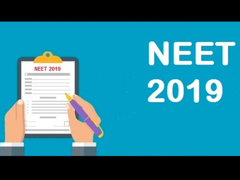 NEET Counselling 2019: आज शाम 5 बजे खत्म होगा पहले दौर का रजिस्ट्रेशन, दूसरा दौर 6 जुलाई से