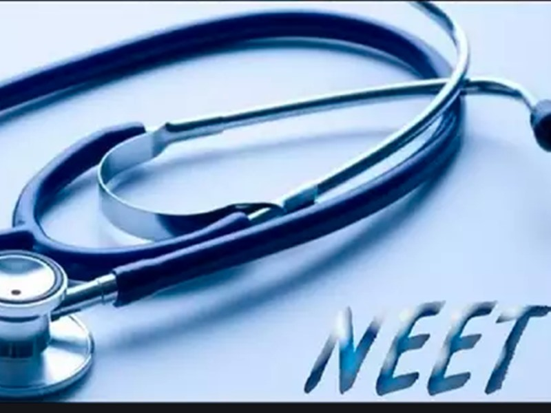 NEET 2019 Counselling: mcc.nic.in पर 13 अगस्त से शुरू होगा Mop-up round registration