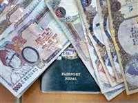 नेपालियों के 36 अरब रुपए स्विस बैंकों में जमा, फिर भी है देश गरीब