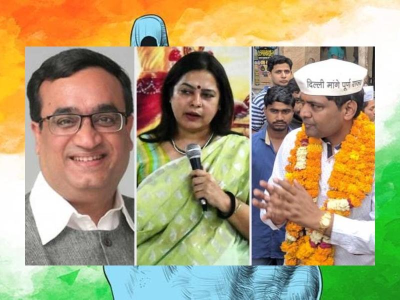 New Delhi Election Result 2019: मीनाक्षी लेखी ढाई लाख वोट से जीतीं, बुरी तरह हारे अजय माकन