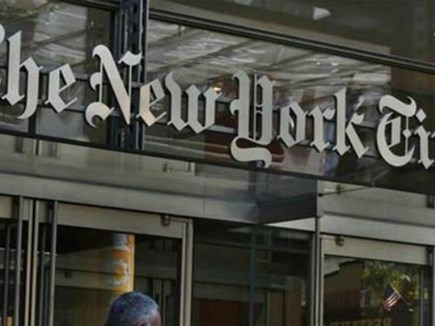 न्यूयॉर्क टाइम्स और न्यूयॉर्कर ने जीता पुलित्जर अवार्ड