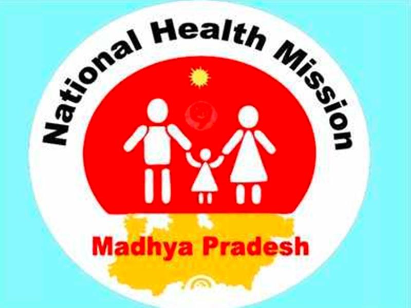 NHM MP Recruitment 2019: राष्ट्रीय स्वास्थ्य मिशन मध्यप्रदेश में 2779 वैकेंसी, 19 सितंबर तक करें अप्लाई
