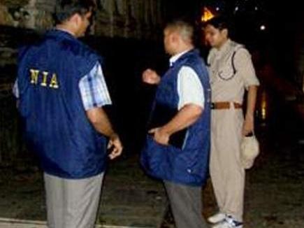 मणिपुर में एक उग्रवादी एनआईए की हिरासत में