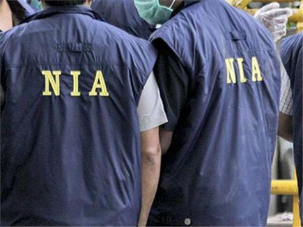 मक्का मस्जिद केस में फैसला देने वाले स्पेशल NIA जज का इस्तीफा