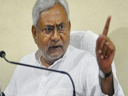 छत्तीसगढ़ में सभी 90 सीटों पर चुनाव लड़ेगी नीतीश कुमार की पार्टी