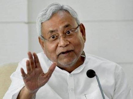 SC से नीतीश कुमार को बड़ी राहत, CM पद से हटाने वाली याचिका खारिज