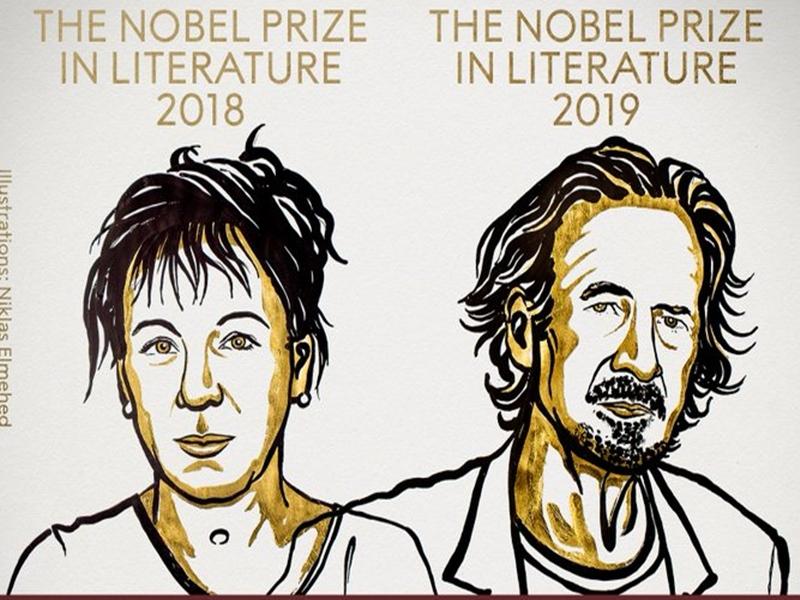 Nobel prize 2019: तोकार्चुक व हैंडके को साहित्य का नोबेल, शुक्रवार को घोषित होगा शांति का नोबेल
