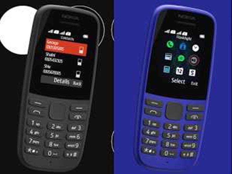 Nokia 105 भारत में हुआ लॉन्च, 25 दिन तक नहीं करना पड़ेगा इस फोन को चार्ज