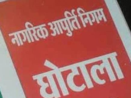 PDS Scam : EOW ने मुकेश गुप्ता, रजनेश को भेजा नोटिस