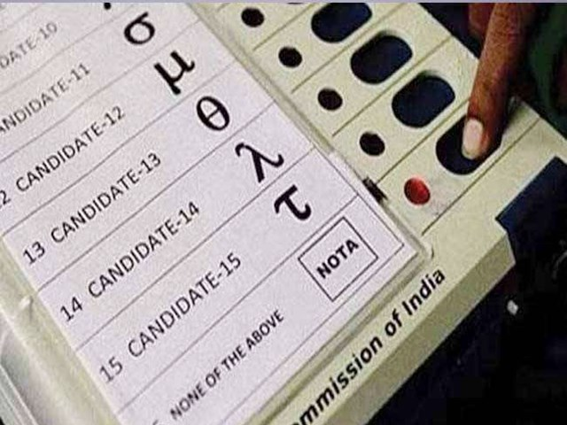 NOTA में वोट रोकने मतदाताओं को प्रेरित करने में जुटे स्वयंसेवक