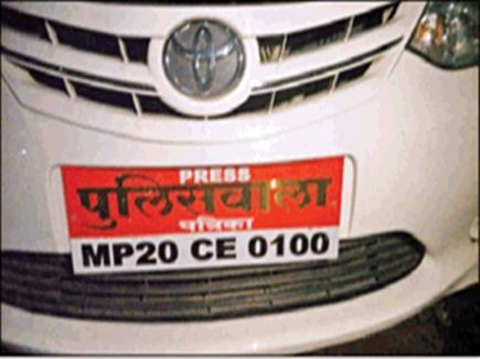 Jabalpur: कार में लिखा था पुलिसवाला, एएसपी ने काट दिया चालान