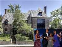 व्हाइट हाउस छोड़ने के बाद इस किराए के घर में रहेंगे ओबामा