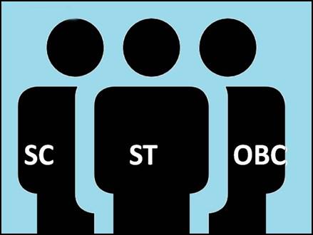 चार जातियों तक ही ओबीसी आरक्षण का लाभ