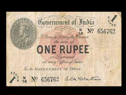 एक रुपए के नोट ने पूरे किए 100 साल, जाने कब शुरू हुआ छपना