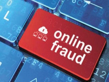 Bhilai : ऑनलाइन खरीदी कर फंसा CISF का ASI, गिफ्ट के लालच में गंवाए 5.69 लाख