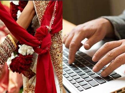 ऑनलाइन खोज रहे जीवनसाथी तो संभल जाएं, वरना ऐसा धोखा भी हो सकता है