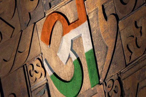 संपादकीय : हिंदी विरोध का राग