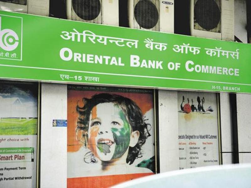 ओरिएंटल बैंक ऑफ कॉमर्स 1 अक्टूबर से देगा रेपो रेट लिंक्ड रिटेल लोन