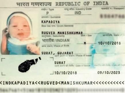 जन्म के 3 घंटे बाद ही शिशु बना पासपोर्ट धारक, संभवत: देश का पहला मामला