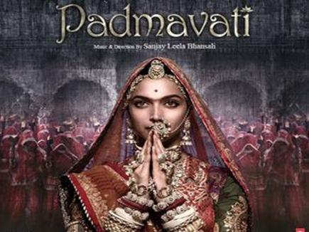 padmavati poster news 01 11 17 14 11 2017