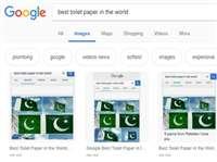 Best Toilet Paper सर्च करने पर गूगल दिखा रहा है पाक का झंडा, छिड़ी चर्चा