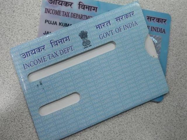 घर बैठे Pan Card के लिए करें अप्लाई , 10 मिनट में पूरी हो जाएगी ये जरूरी प्रोसेस
