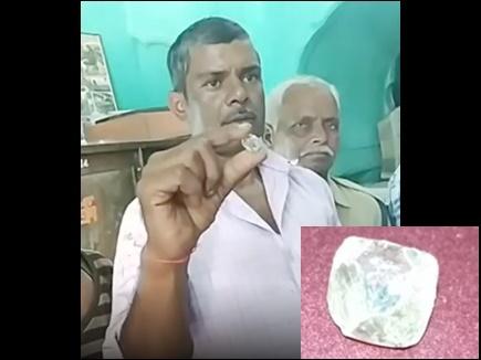 VIDEO : रातोंरात करोड़पति हुआ मजदूर, मिला पन्ना के इतिहास का दूसरा बड़ा हीरा