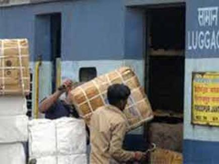 रेलवे में पार्सल बुकिंग के लिए अब पहचान पत्र अनिवार्य