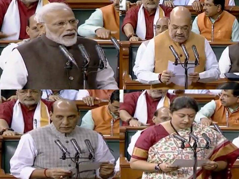 सांसदों की शपथ के साथ 17वीं लोकसभा का सत्र शुरू, राहुल गांधी, साध्वी प्रज्ञा ने भी शपथ ली