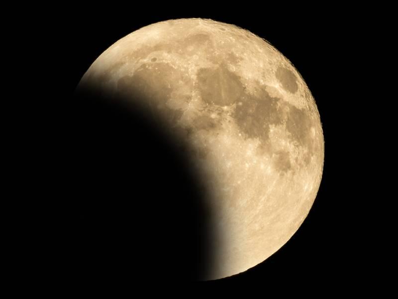 Partial Lunar Eclipse 2019 : आज चंद्र ग्रहण पर 149 साल बाद बन रहा है दुर्लभ संयोग