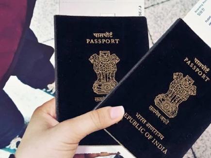 सागर में शनिवार से आरंभ होगा पासपोर्ट सेवा केंद्र