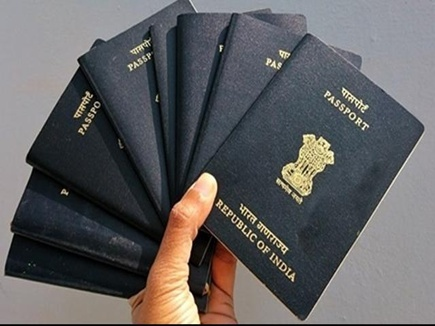 पासपोर्ट के लिए अब देश के किसी भी शहर से कर सकेंगे आवेदन