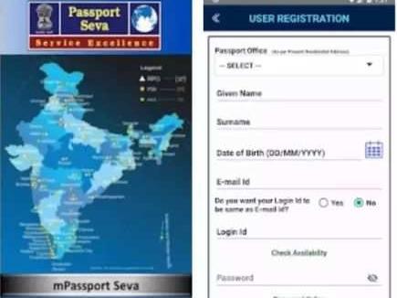 पासपोर्ट के लिए नहीं लगाने होंगे चक्कर, ये ऐप कर देगा काम आसान