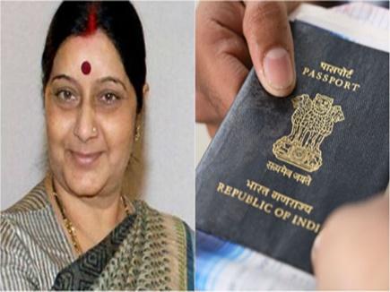 पासपोर्ट वेरीफिकेशन अब हुआ और आसान, देना होगा केवल 6 सवालों का जवाब