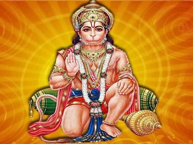 Hanuman Jayanti 2019: हनुमानजी की इस स्तुति से जोड़ों के दर्द से मिलती है मुक्ति