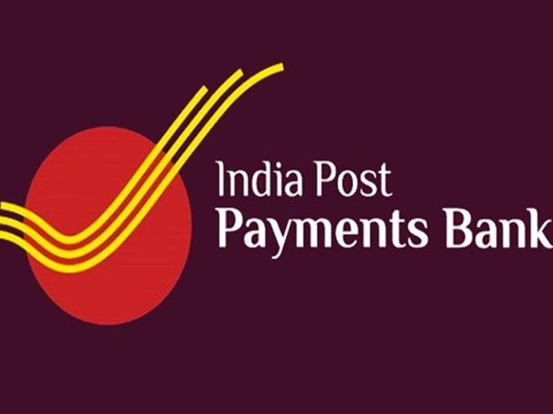 India Post Payments Bank को ग्राहकों की संख्या पांच गुना करने का लक्ष्य